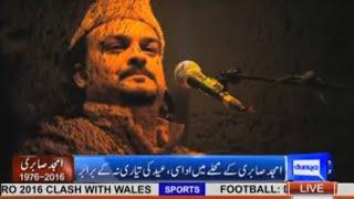 سوگوار ماحول میں امجد صابری کے گھر مں عید کی خوشیاں ماند۔