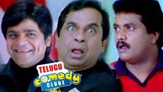Extra Jabardasth Telugu Comedy Back 2 Back Comedy Scenes || Latest Telugu Comedy 2016