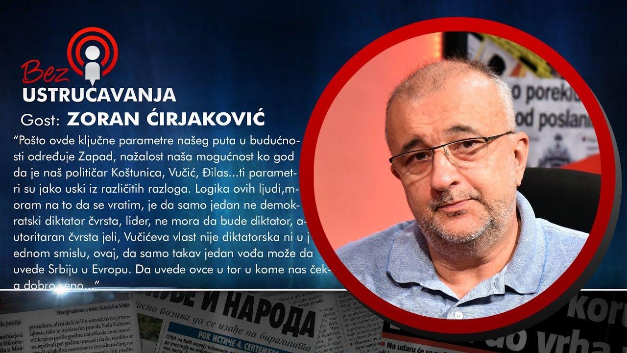 BEZ USTRUČAVANJA - Zoran Ćirjaković: Angela Merkel je gledala Tadića kao poljski WC!