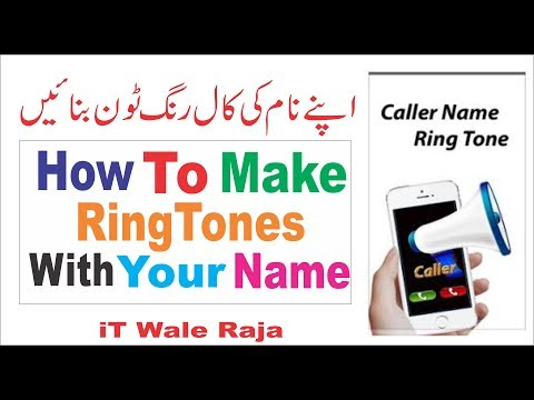 Free Android App - 2017 | How TO Make Ringtone With Your Name |