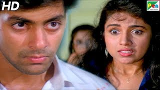 Salman and Revathi Meets First Time – Love Scene | Love Movie | Salman Khan, Revathi, Amjed Khan