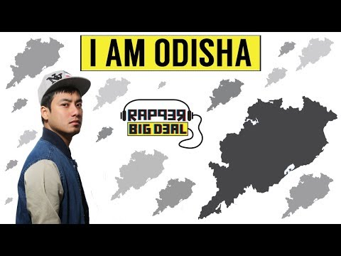 Xxx Mp4 Rapper Big Deal I Am Odisha ଓଡିଶା Official Music Video Odisha 39 S Story Cyclone Fani 3gp Sex