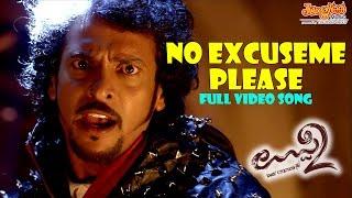 Excuse Me Please Full Video Song    Uppi 2 Kannada Movie - Upendra, Kristina Akheeva