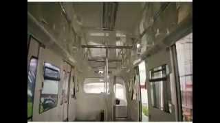 Scomi 4-Car Monorail