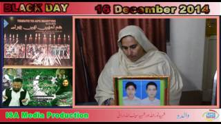 Mother of shaheed noorullah &saifullah Durrani