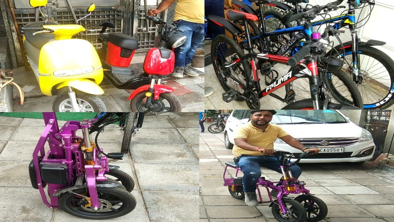 Electric bicycle , electric scooty, Electric bicycle market in india, Cycle market delhi, desi vlogs