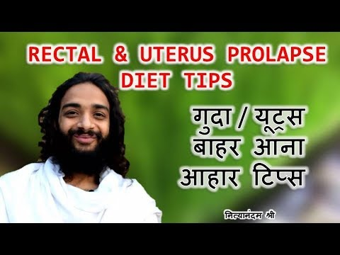 DIET TIPS FOR UTERUS PROLAPSE ANAL PROLAPSE BY NITYANANDAM SHREE