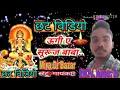 Download RiNTU. Kumar. Dj MP3,3GP,MP4