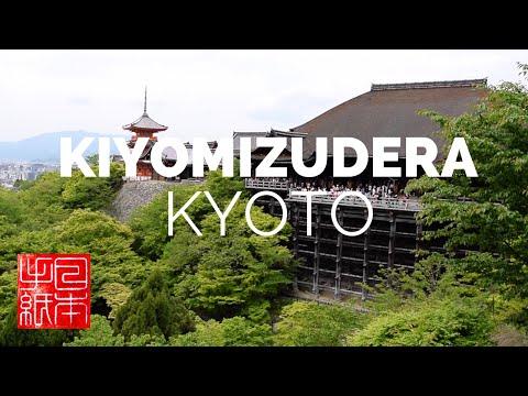 Kiyomizudera, Kyoto - Letters from Japan