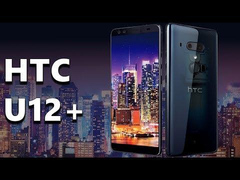 HTC U12+ - A Premium Phone wih Double Dual Cameras