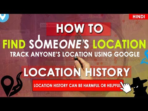 How to Find Someones Location | Google Location History | Track Someones Location on Google(Hindi)🕵