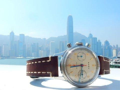 HKTDC Hong Kong Watch & Clock Fair