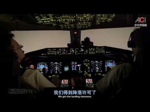 Pilotseye.tv - Aerologic Boeing 777F Night Landing at Leipzig in Dense Fog [English Subtitles]