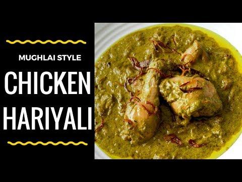 Chicken Hariyali Recipe | Coriander Chicken Recipe | Chicken in Green Masala