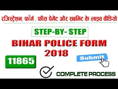 How To Apply Bihar Police Application form 2018 , bihar police online form fillup
