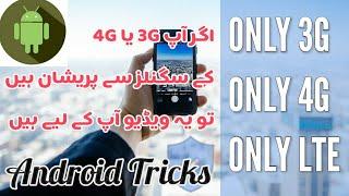 Ustaad Jee Videos - PakVim net HD Vdieos Portal