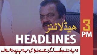 ARY News Headlines | Pakistan to remain on Grey List till February 2020: FATF | 3 PM | 18 Oct 2019