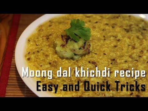 khichdi recipe - how to make moong dal khichdi recipe  | easy to cook dal khichdi