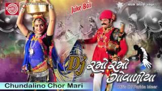 Gujarati 2016 New DJ Song | Chundalino Chor Mari | DJ Titoda Remix 2016 | Farida Meer