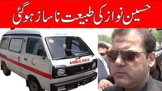 Ambulances called in during JIT's probe of Hussain Nawaz | 24 News HD