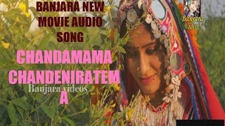 CHANDAMAMA CHANDINERATEMA BANJARA MOVIE SANDIYO SARKO CHORA AUDIO SONG // BANJARA VIDEOS