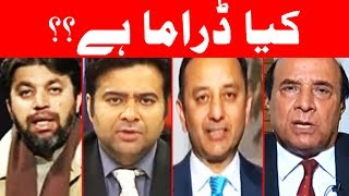 On The Front with Kamran Shahid - 24 May 2017 - Dunya News