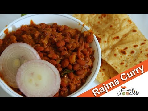 Rajma curry recipe |Best curry for chapathi |Rajma easy recipe| Variety curries for chapathi |Foodie