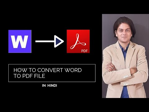 How To Convert Word To Pdf File In Windows 7 | word to pdf converter in hindi