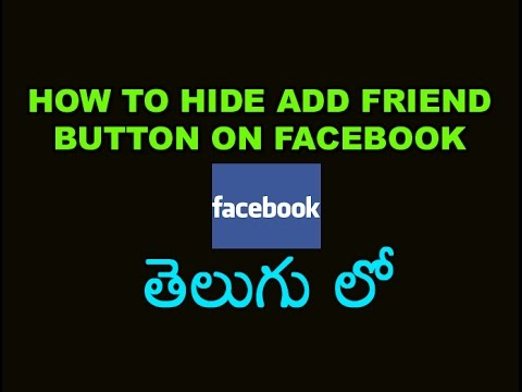 How to Hide Add Friend Button on Facebook Telugu