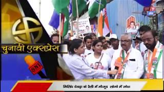 Congress  Milind Deora  के रैली में भारी भीड़ | Sni  News