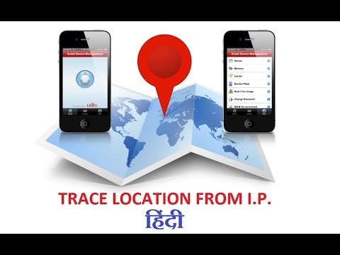 हिंदी - [Trick] Trace someone's location from Email / Gmail | #Tips@$$