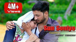 Sun Soniyo || Khuda Ki Inayat || Ft. Arijit & Sonalica || TikTok Viral Song || Bright Thinkers