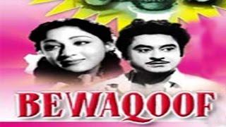 BEWAQOOF - Kishore Kumar, Mala Sinha - Eng Subtitles