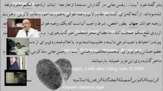 Hashemi Rafsanjani dead دليل پزشکی مرگ اکبر هاشمی رفسنجانی
