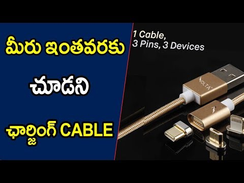 Super Charging Cable Nobody will Tell you || Telugu Tech Tuts