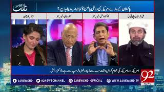 Night Edition - 13 January 2018 - 92NewsHDPlus