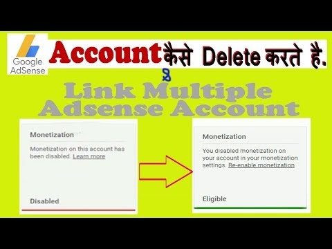 Disabled Monetization now Re-enabled || how to delete Adsense Account || 🔥 Technical Gyan Nipun