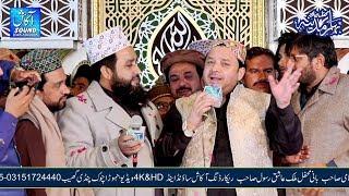 Shahbaz Qamar Fareedi Amazing Mehfil e Milad | Must Watch New Naat