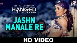 Jashn Manale Re - Yeh Hai Judgement Hanged Till Death   Nishant Kumar & Neetu Wadhwa