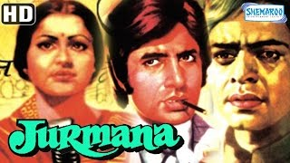 Jurmana {HD} - Amitabh Bachchan - Vinod Mehra - Rakhee - Shreeram Lagoo - Old Hindi Movie