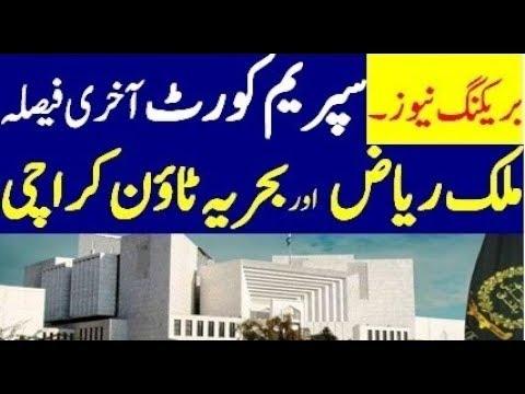 Supreme Court of Pakistan Judgement Bahria Town Karachi II Pakistan News: