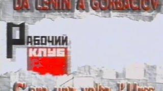 Da Lenin a Gorbaciov - C