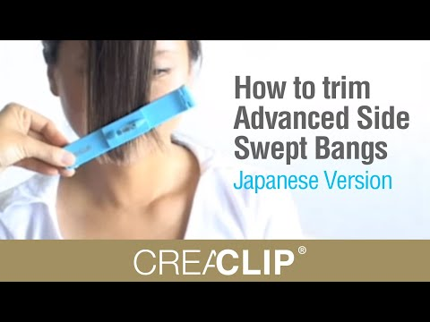 How to trim Advanced Side Swept Bangs - Japanese Version