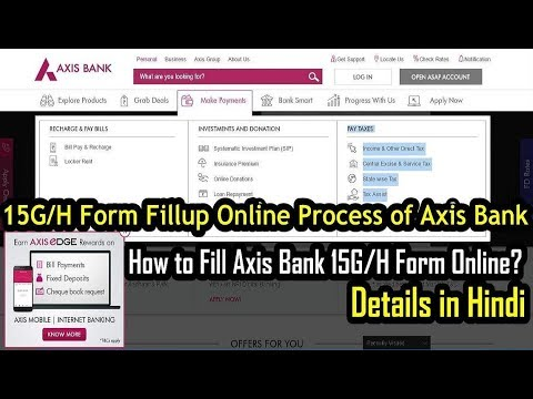 How to Submit Axis Bank Form 15G Online? How to Fill Form 15G/15H Online to avoid TDS?