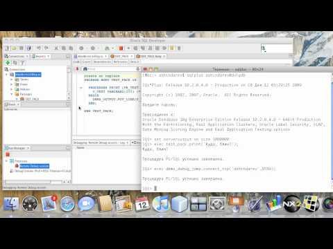 Oracle SQL Developer and PL/SQL Remote Debugging
