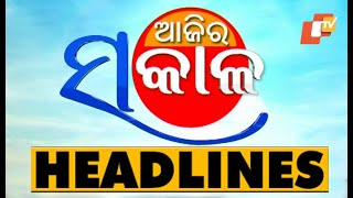 8 AM Headlines 26 February 2020 OdishaTV