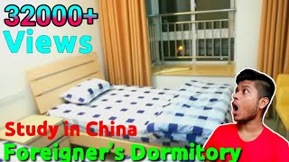 Study in China Dormitory of International Students of Yangtze Normal University Chongqing