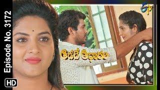 Aadade Aadharam | 13th September 2019 | Full Episode No 3172 | ETV Telugu