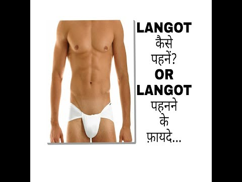 How to wear LANGOT OR LANGOT pehnna khu jaruri hai?