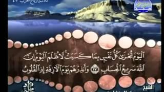 #x202b;24 - ( الجزء الرابع والعشرون ) القران الكريم بصوت الشيخ المنشاوى#x202c;lrm;
